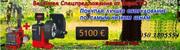 Акция!!! Шиномонтаж ТС522 + балансировка W640 M&B Италия за 5 100 €