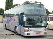 Заказ автобуса 50 мест. Днепропетровск
