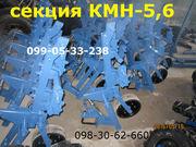 Культиваторы КМН (КРН) секции на подшипниковых узлах