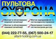 Требуются охранники Киев