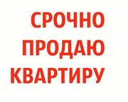 3-х.комн. квартира Приднепровск
