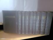 Успенский Глеб - Собрание сочинений в 9 томах. 1955