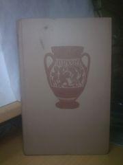 Боннар Андрэ. Греческая цивилизация. Том 1. Прижизненное издание. 1958